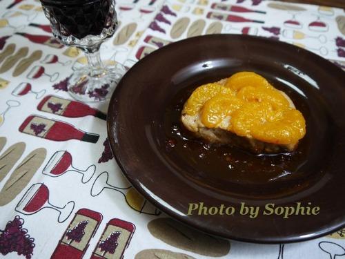 ポークチョップのマンダリンオレンジソース