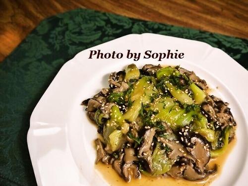 椎茸と青梗菜の中華炒め
