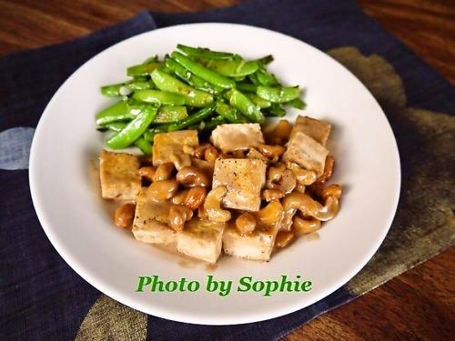 豆腐とカシューナッツの炒め物・スナップエンドウ付き