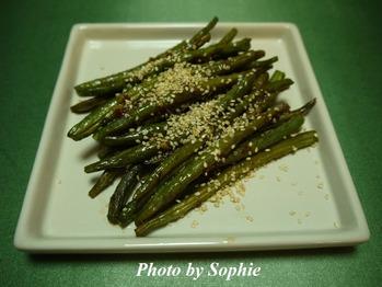 インゲン豆の甘辛ベイク