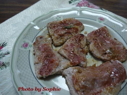 子牛肉のサルティンボッカ