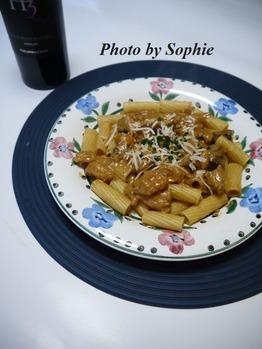 リガトーニの鶏とポータベラソース