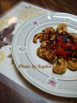 チキンと海老のマホガニー・インドネシア風