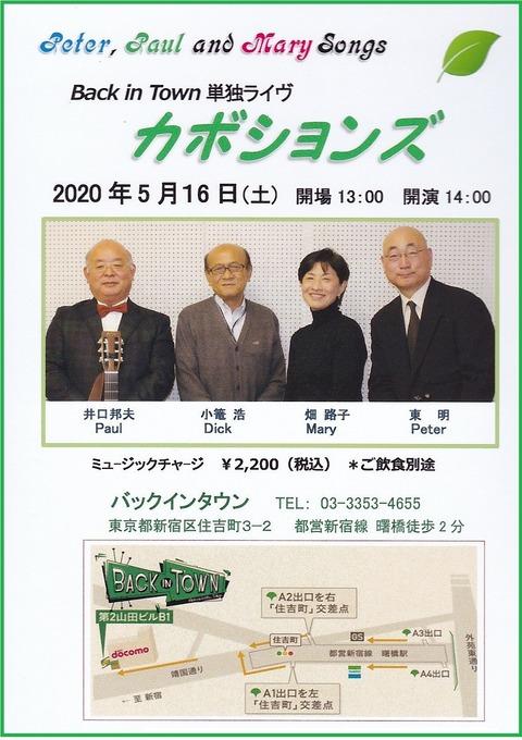 202005 BIT スキャン