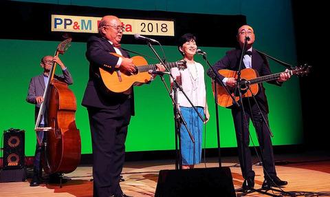 PPM festa 2018 from ETSUKO