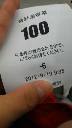 c945a5f1.jpg