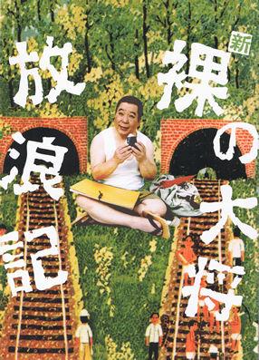 芦屋小雁の画像 p1_23