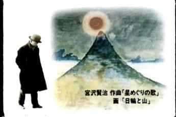 宮沢賢治画像�