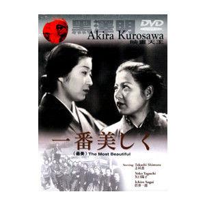 「一番美しく」DVD(香港版)