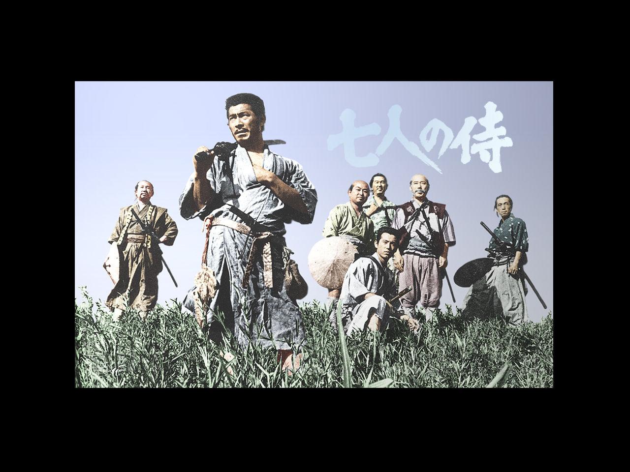七人の侍の画像 p1_38
