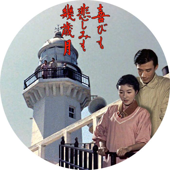 ふらり道草―幻映画館― : 幻映画...