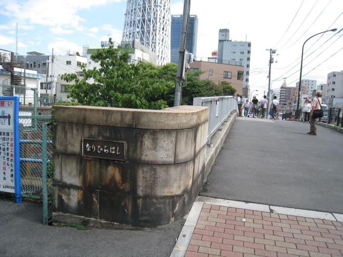04_業平橋