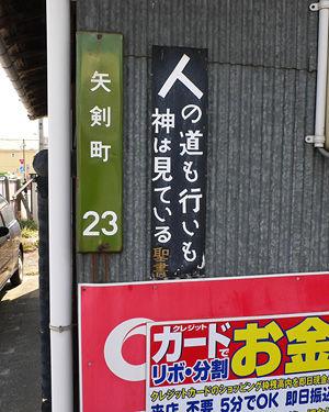 Shinkawa_FG3