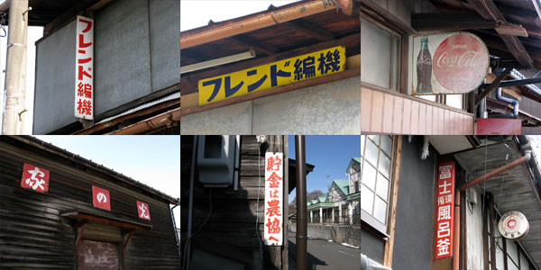 iwamura002