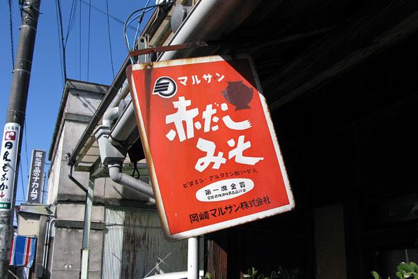 asuke06
