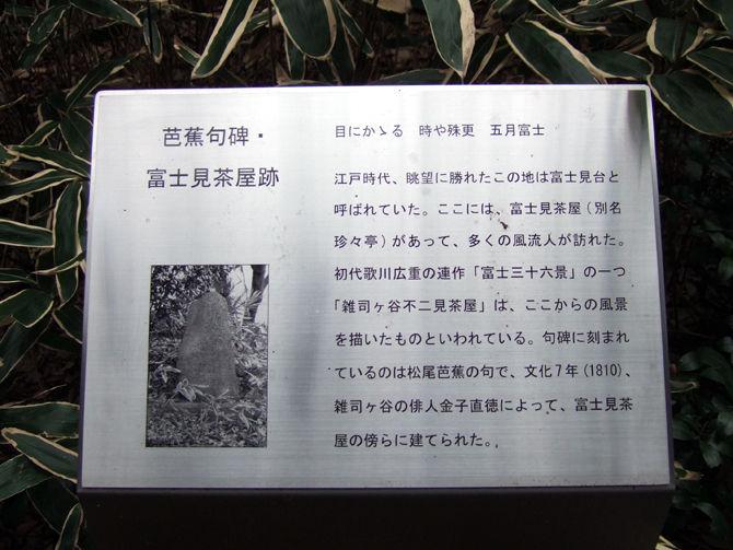 記事23saka3