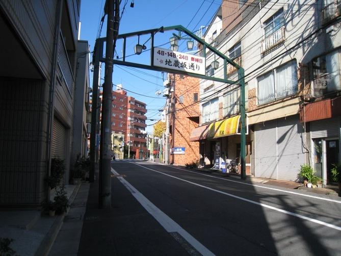 4_地蔵坂通り