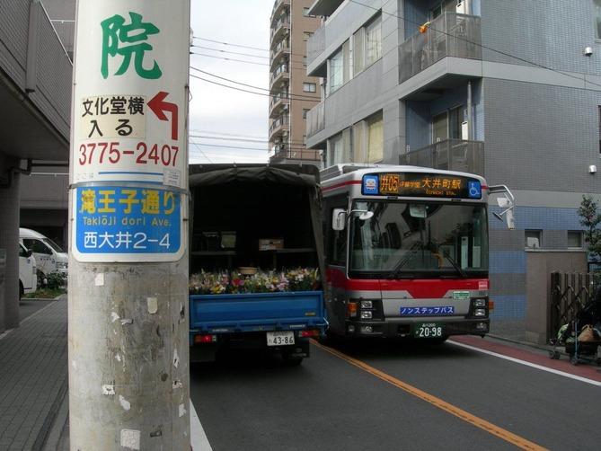 2_滝王子通り