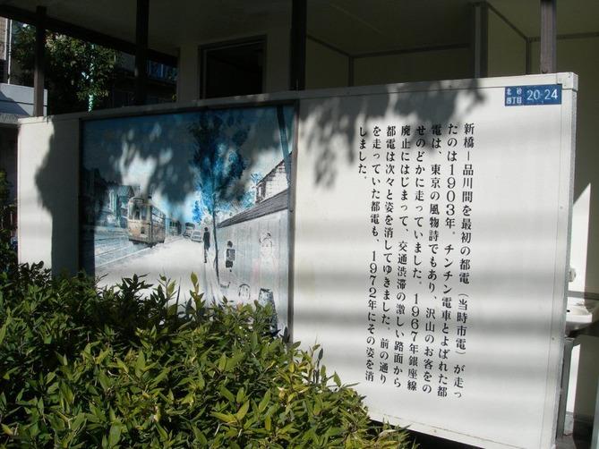 kyu_kasaibashi05