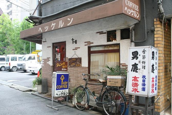 町を歩いていて、喫茶店やカフェを偶然見かけ、気になる場合とさほど気にならない場合がある。