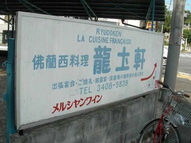 bochishita003