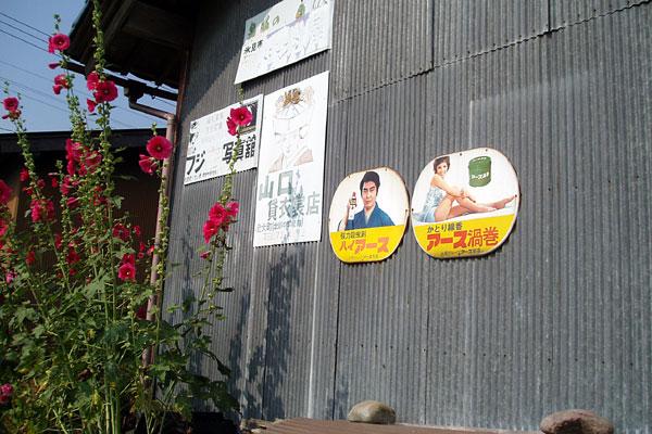 yumi08