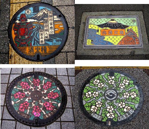 003静岡マンホール