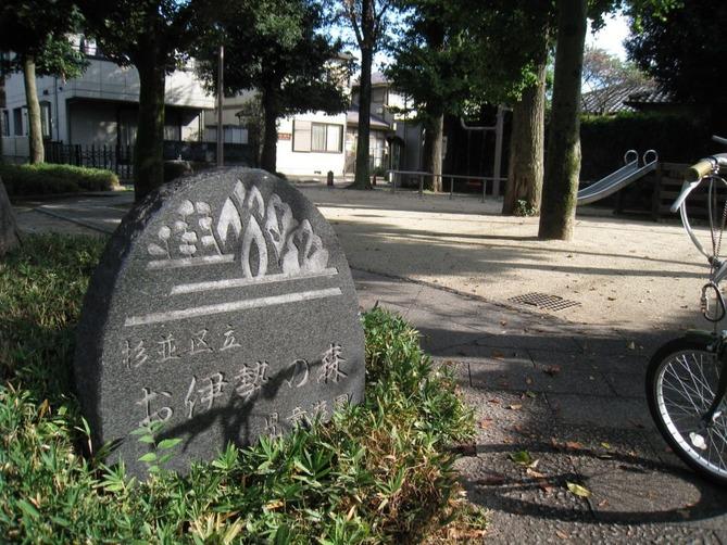 04_お伊勢の森児童遊園