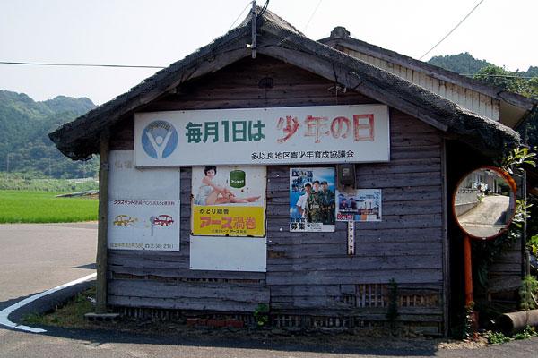 yumi03
