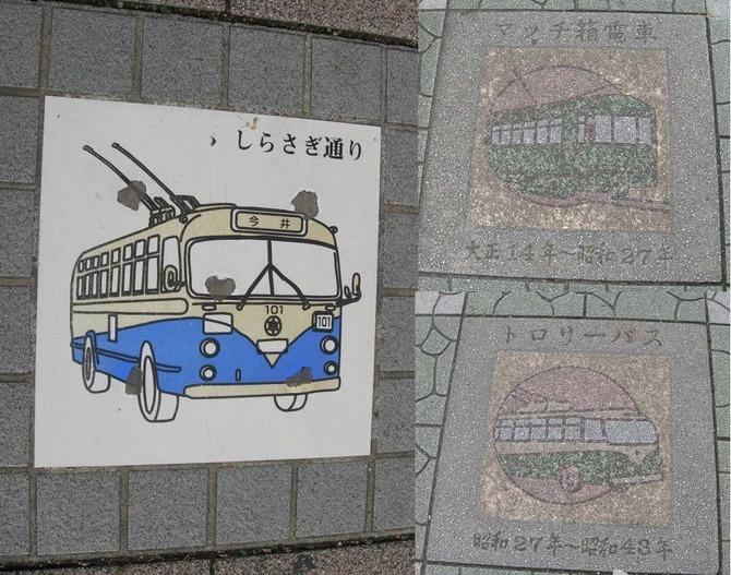 04_商店街のイラストタイル