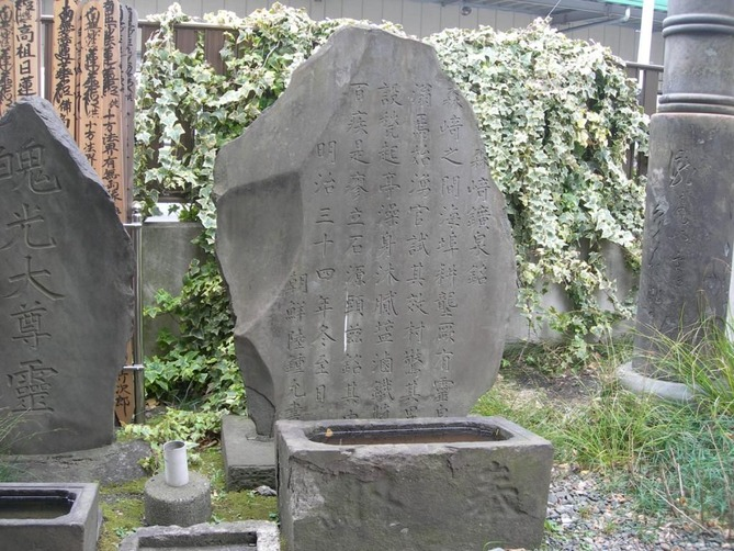 morigasaki003_鉱泉源泉碑