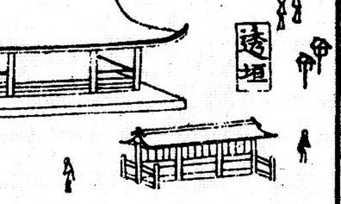 み009-4名所圖會熱田宮5