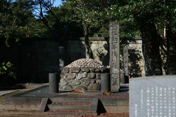 従一位勲一等徳川慶喜之墓