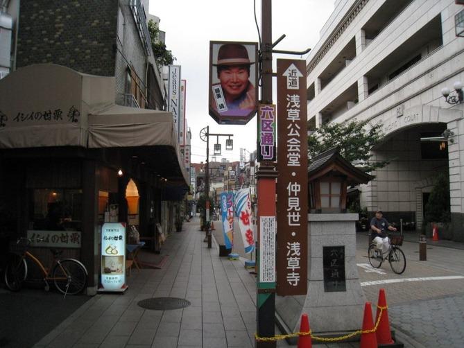 asakusa_rokku003