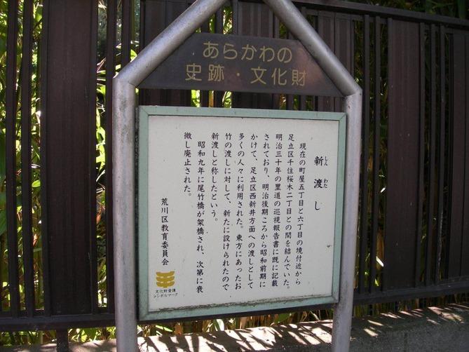 shin-watashi04