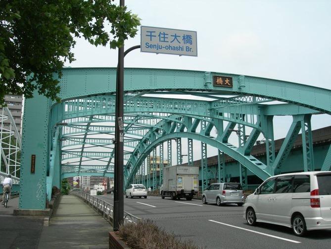 5_千住大橋