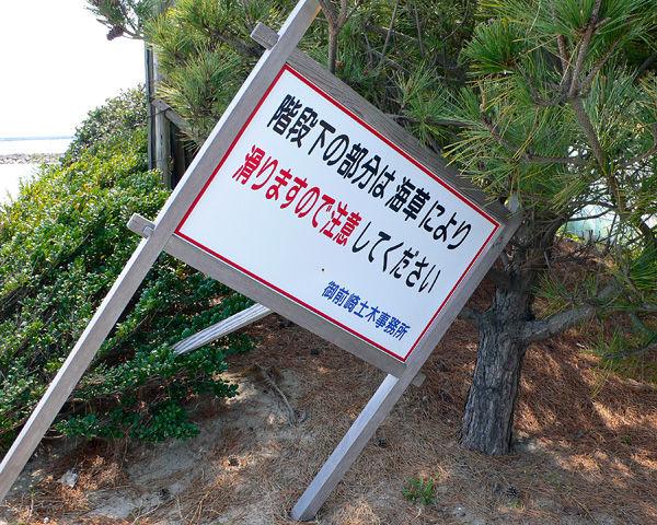 Hagimagawa_FG10
