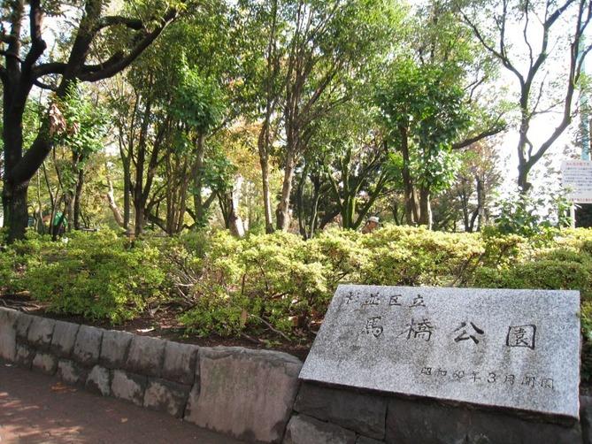 03_馬橋公園