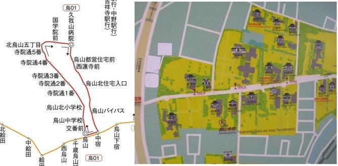 2_路線図と寺町の案内図