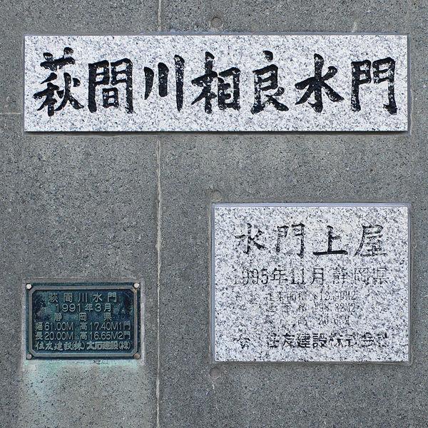 Hagimagawa_FG5
