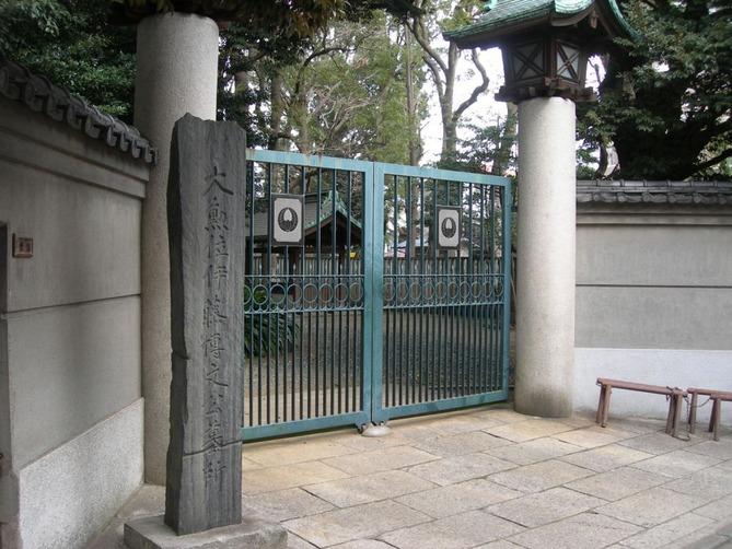 4_伊藤博文公墓所