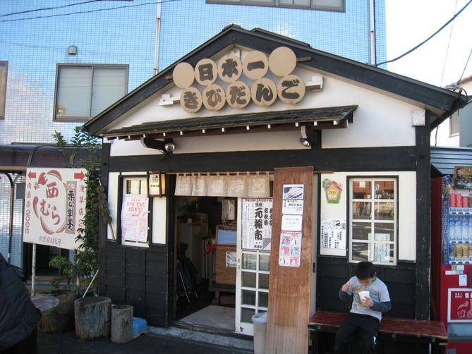 6_吉備子屋
