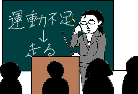 ppp無題