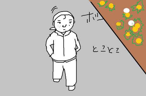 aruki