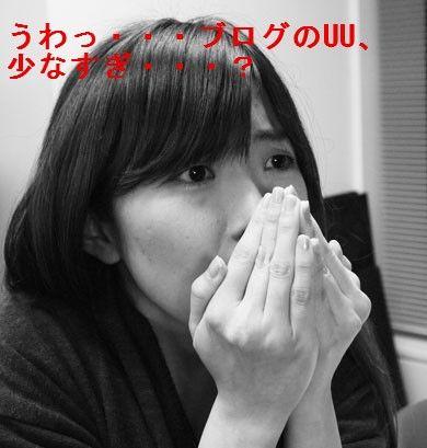 mmi_nenshu_02