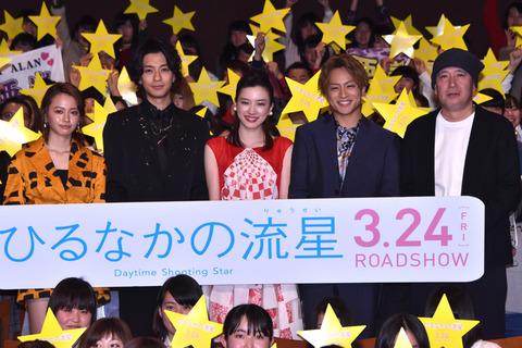news_header_hirunakanoryusei_20170302_14