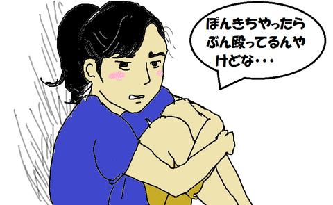ぽんく^いち