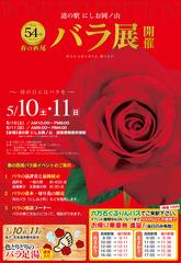 okanoyama04262
