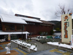 20121211雪外観