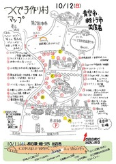 26感謝祭MAP